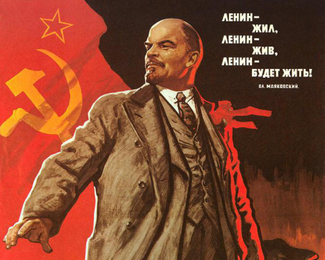 Lenin won because he was bold and daring in a sea of degeneracy