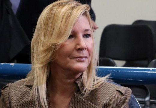 Former first lady of El Salvador on trial for money laundering